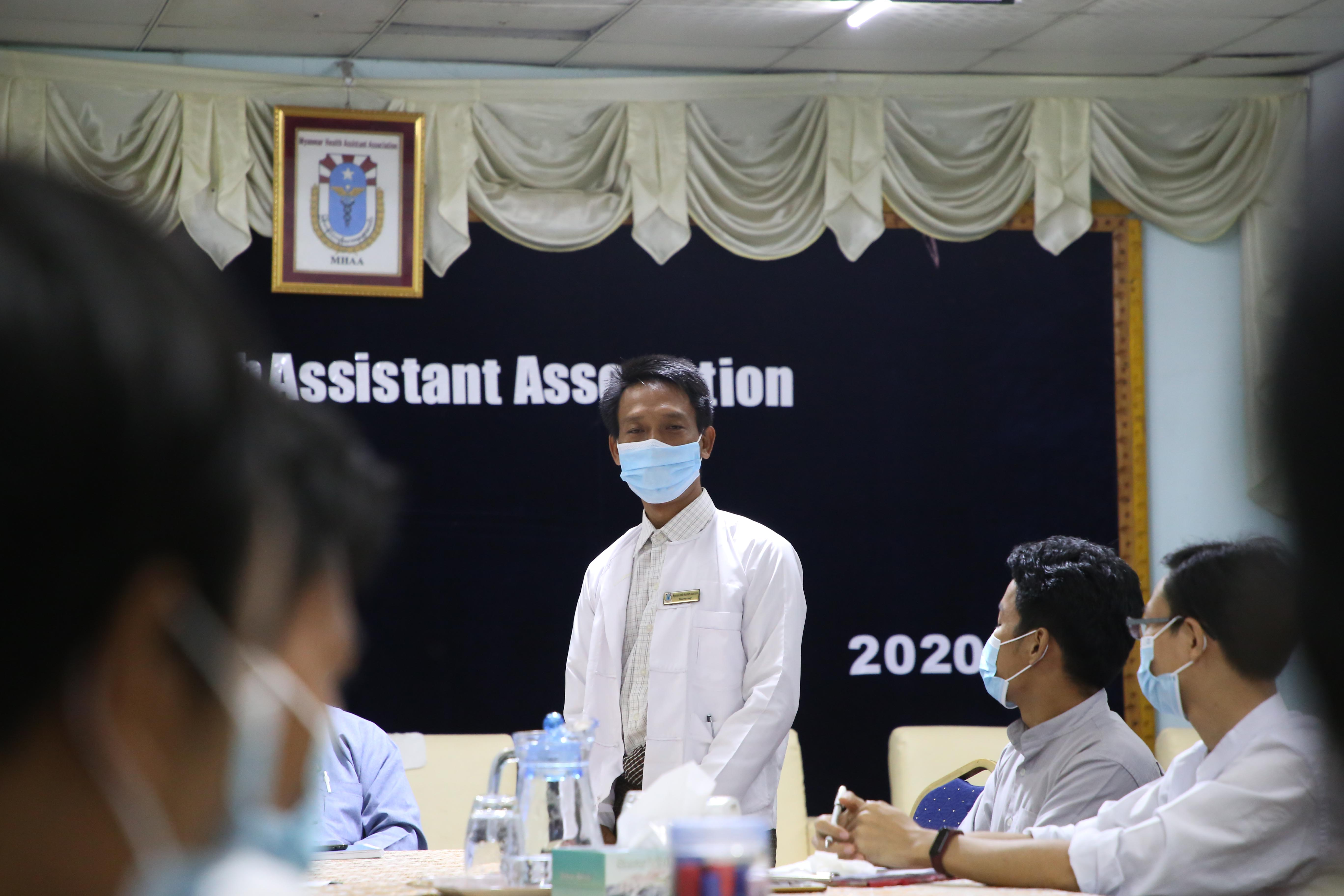 Myanmar Health Assistant Association