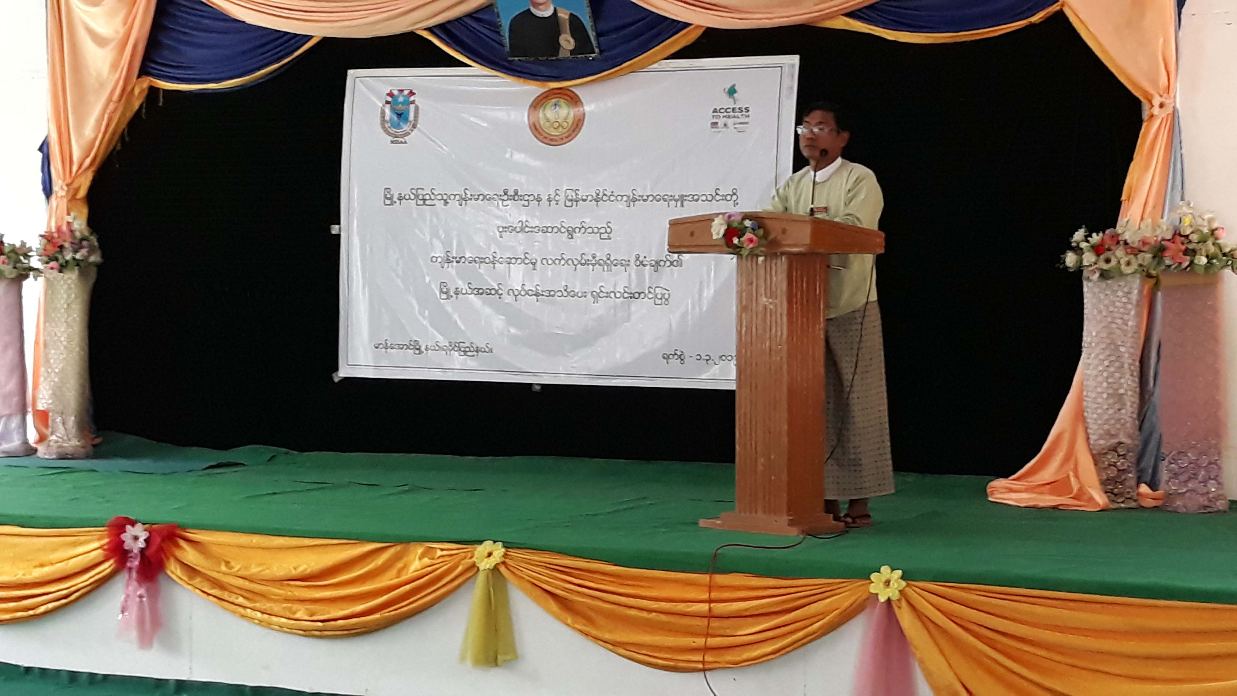 Opening Speech by General Administration Officer